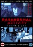 paranormaltokyodvd011611